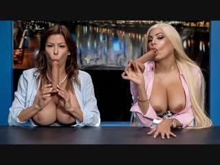 Alexis Fawx, Luna Star - News Ancwhores [Full HD 1080 porn, sex, big ass, boobs, MILF, FFM, latina, mature, lesbian, hardcore]