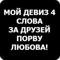 Еленка Клементьева