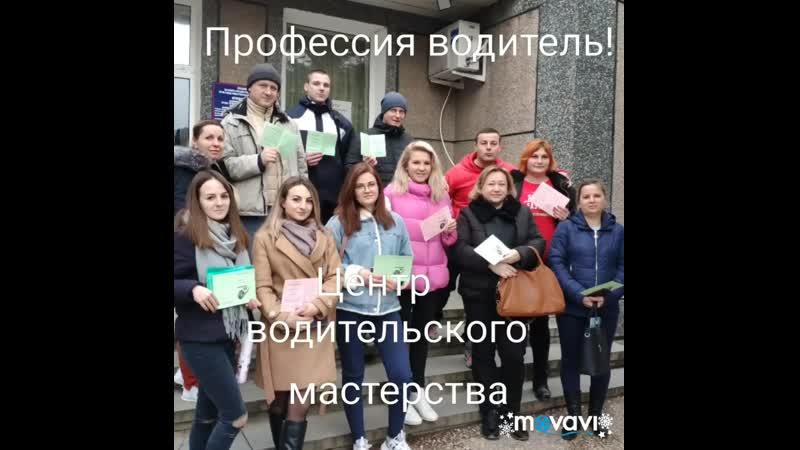VID_48830628_053647_915.mp4