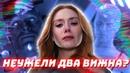 Ванда Вижн 1 Сезон 8 Серия Детальный разбор Неужели два Вижна WandaVision Review