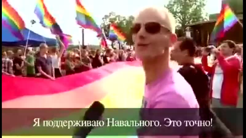 Реальные пацаны за Лёшку Навальнава