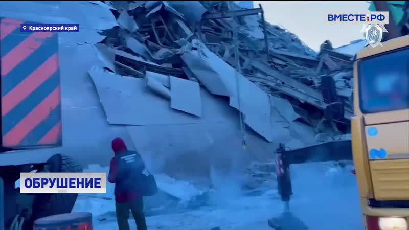 Один человек погиб при обрушении в цеху в Норильске Под завалами могут быть люди