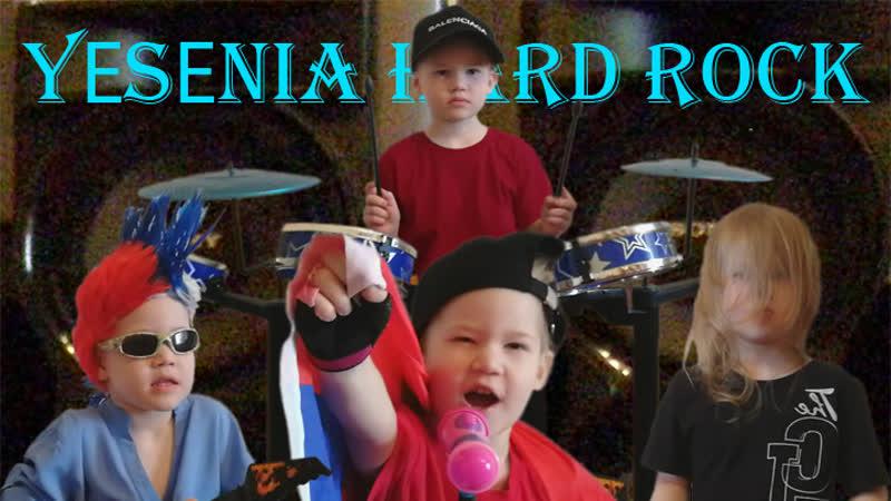 YESENIA HARD ROCK