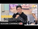 [FULL] 'Seven Sundays' Bloggers Conference with Enrique Gil