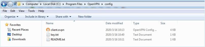 Как настроить удалённый доступ к рабочему компьютеру, подключённому к роутеру TP-Link?, image #9