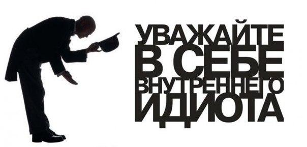 Артур Каюмов   Москва