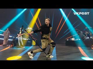 Дима Билан  Live @VK Fest 2020
