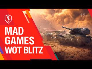 Mad Games: что за режим, как играть WoT Blitz
