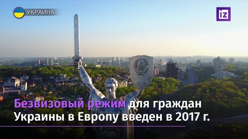 Украину могут лишить кредита и безвизового въезда в ЕС