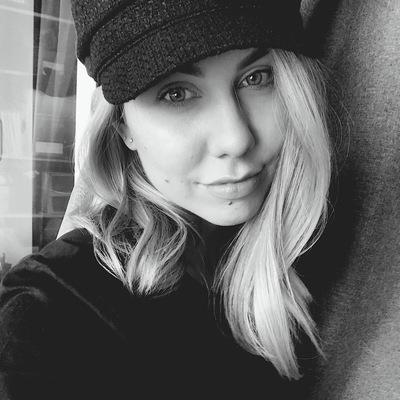 Татьяна Ромазанова