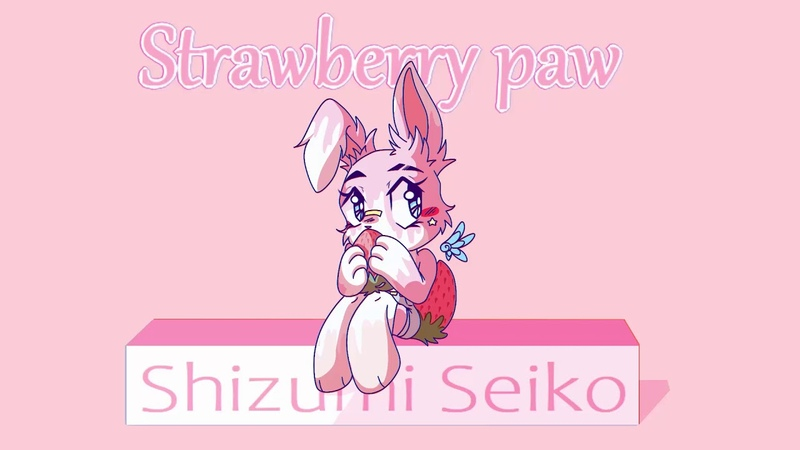 Shizumi Seiko Strawberry paw Fast version