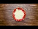 Пирог с клубникой и творогом - Рецепты от Со Вкусом