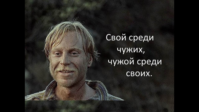 Свой среди чужих чужой среди своих Три товарища Эдуард Артемьев