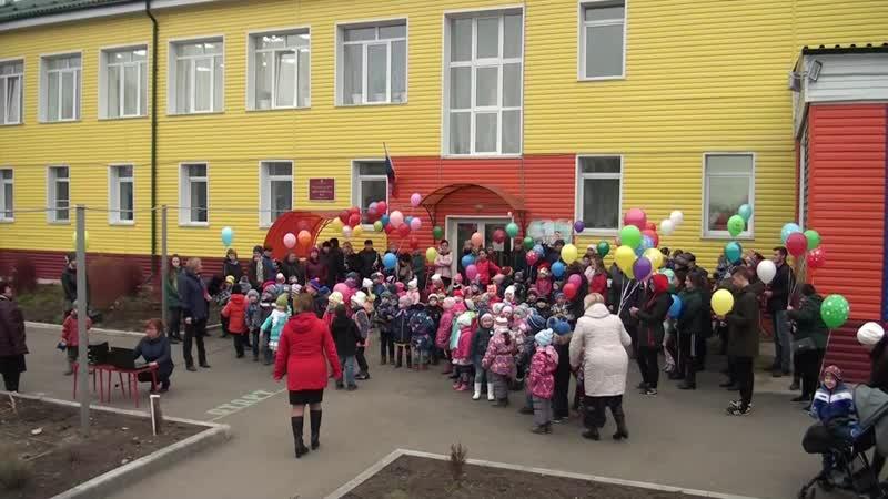 Флешмоб в г. Нижнеудинск, детский сад № 11 Сказка