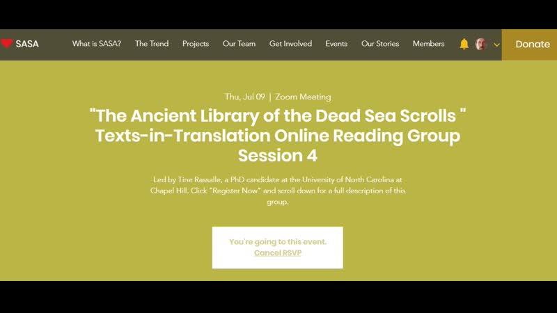 Древняя библиотека свитков Мёртвого моря Семинар по чтению текстов в переводе 4