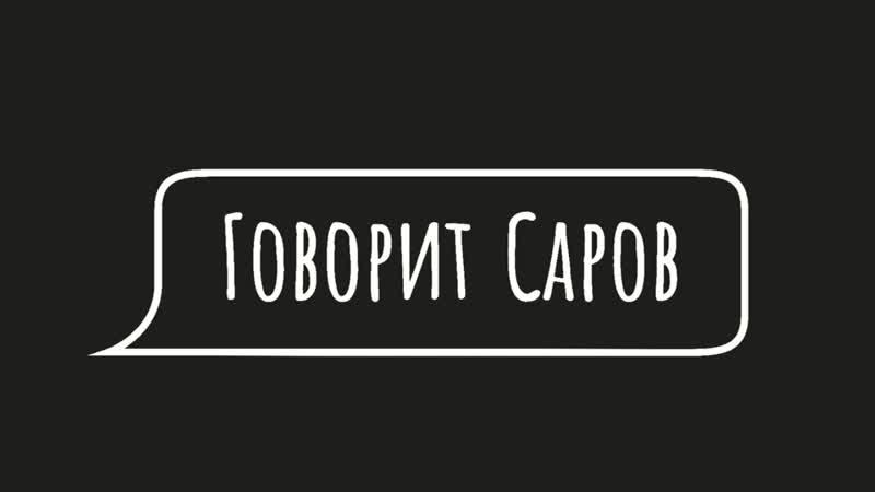 Директор Департамента образования Наталия Володько