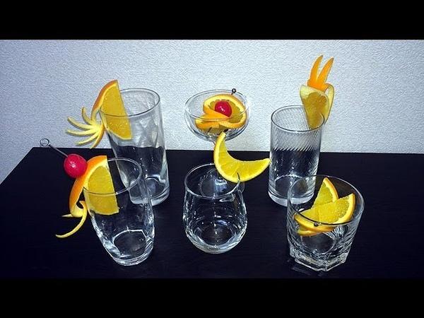 超簡単♪ カクテル・デコレーション オレンジ編    Very simple cocktail decoration orange edition
