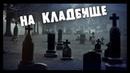 Доктор СМЕРТЬ VS Здоровой Украины - Супрун о мед реформе