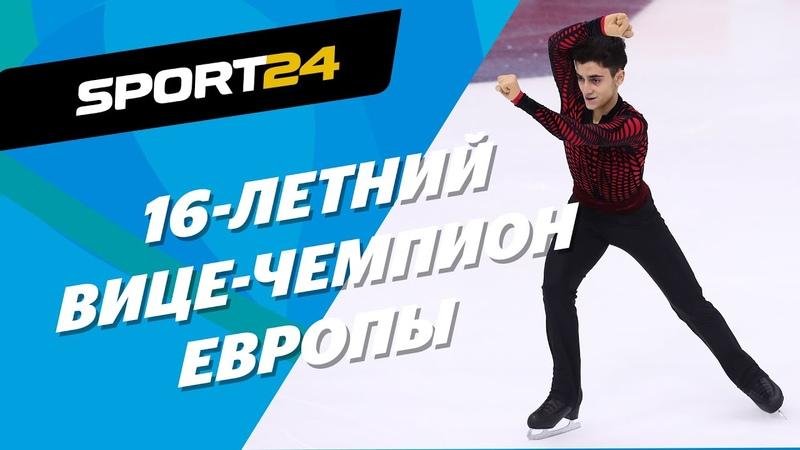 Артур Даниелян конкуренция с девушками Тутберидзе серебро ЧЕ четверные