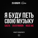 Юрий Музыченко фото #3