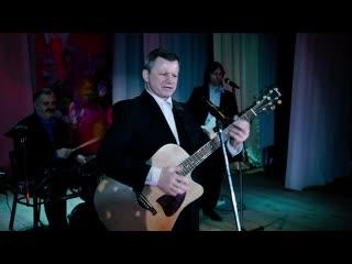 Олег Река и группа Живой Звук, с песней: В этой новой Стране