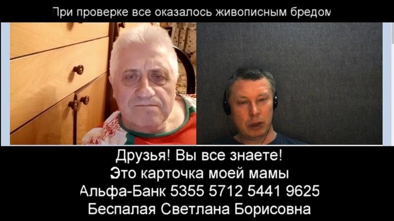 ЖИВОПИСНЫЙ БРЕД гражданина СИ СИ СИ ПИ СССР