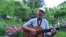 ТАКОЕ несерьёзное ПОКА! . Песня Александра Кузнецова, написана в 1976 году в альплагере Торпедо
