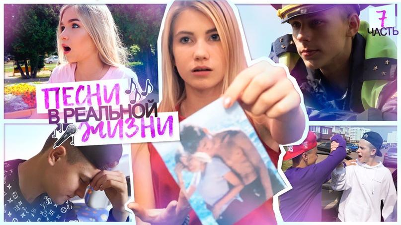 Александра Набатчикова | Москва