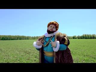 Мама, это ЧУМА! с Пухляшом Димой Красиловым