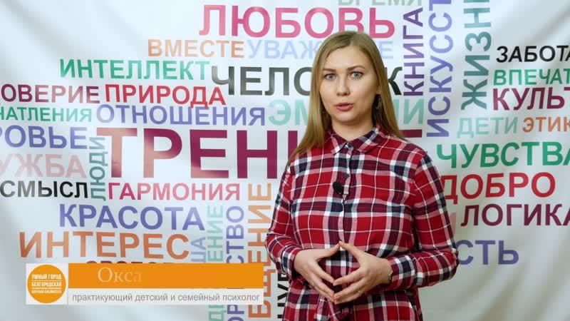 Оксана Грачева