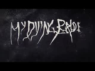 MY DYING BRIDE - 'Tired Of Tears' (OFFICIAL LYRIC VIDEO)
