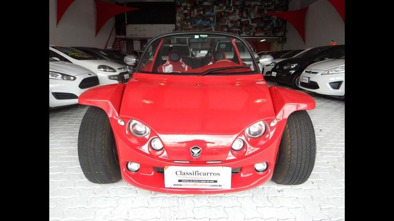 BRM M-11 1.6 (Gasolina) 2009