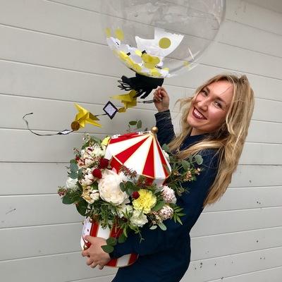 Ксения Черепанова