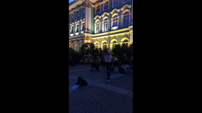 Ангел Небес на Дворцовой набережной в саду Зимнего Дворца! 13 лет группе!😎