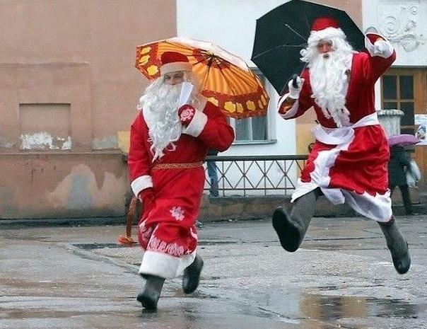 Наступает Новый Год, Дождик третьи сутки льет.В поле травка зеленеет,В шубе Дед Мороз потеет.Льет за шиворот водаС Новым Годом,