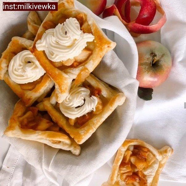 Вкуснейшие слойки с яблоками!