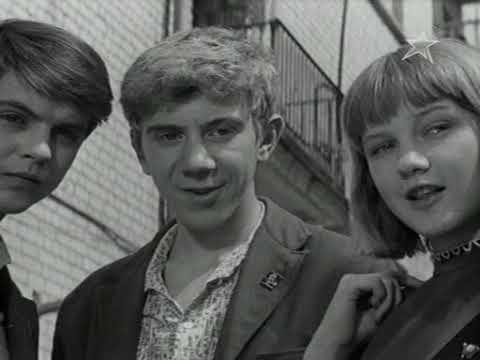 Переходный возраст 1968