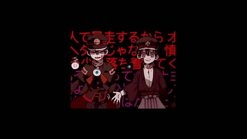 ♦ jibaku shounen hanako kun hanako x tsukasa