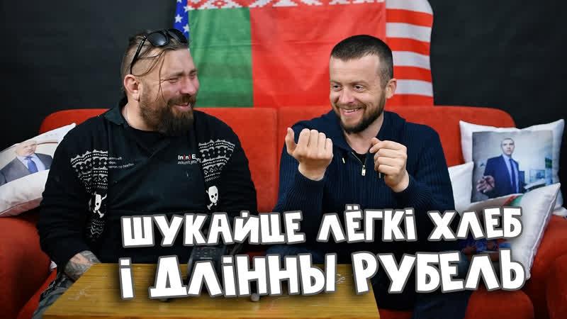 Навошта Васіль надругаўся над Леніным Адураюшчы ЧК