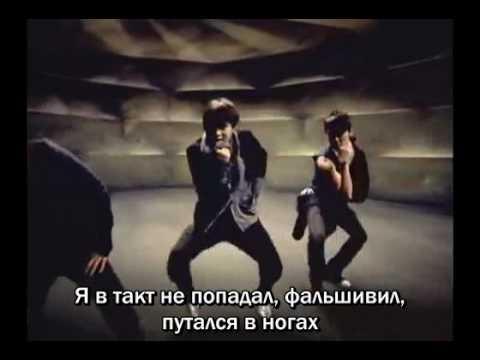 DBSK Mirotic спешл рус саб