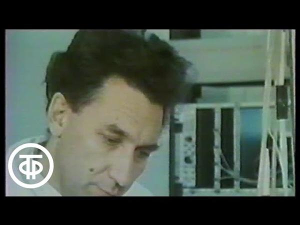 Голубая кровь в борьбе с вирусом Время Прожектор перестройки Эфир 12 01 1989