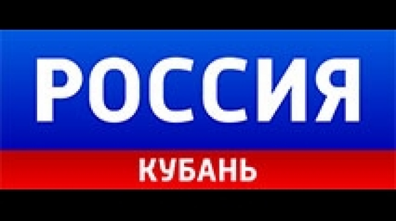 Переход с России 1 на ГТРК Кубань (Краснодар, 29.12.2017)