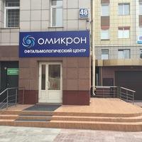 omikron_nvkz