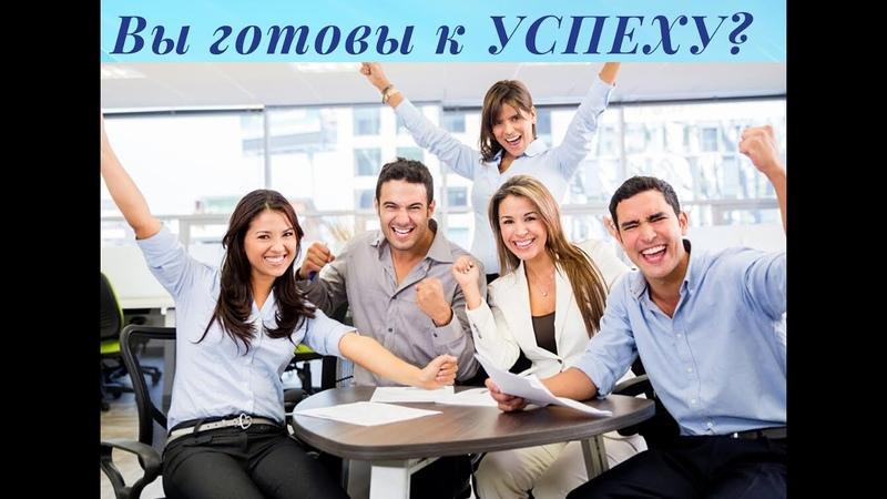 Новый проект МАТРИЦА¦ Step By Step¦ Приглашаю присоединиться