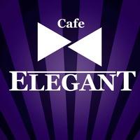 Логотип Ресторан-Бар ELEGANT / Волгоград / кафе Элегант
