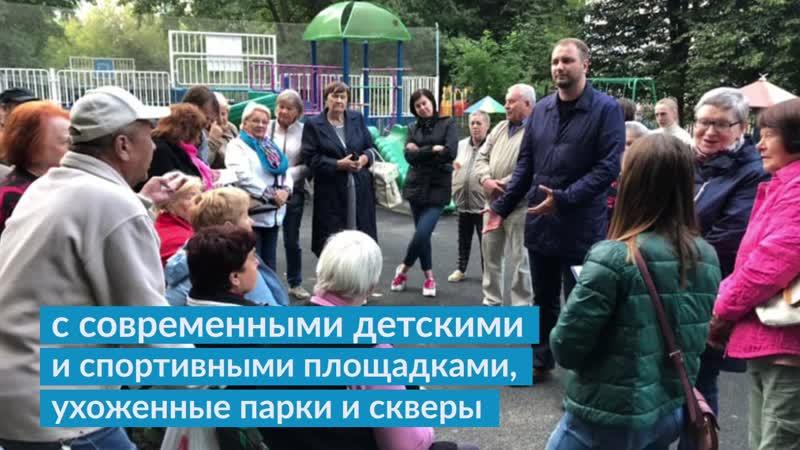 О главном за 30 секунд Избирательный округ №26