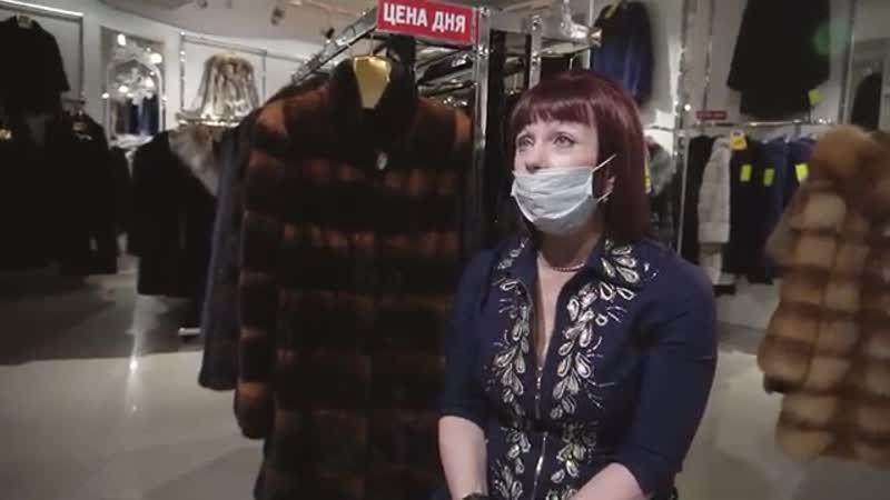 Сергей Федореев в меховом салоне Шубург