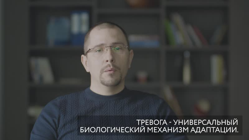Психолог Константин Лемешко идти к врачу или нет