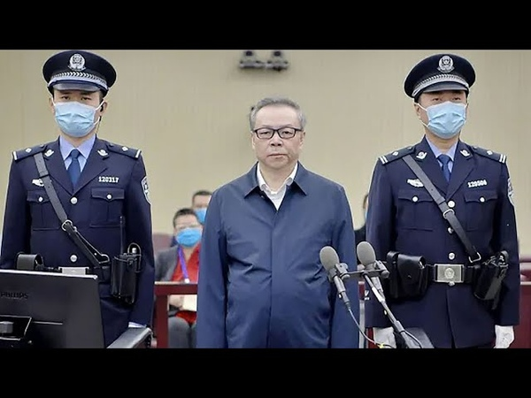 Former chairman of China Huarong Asset Management executed for graft