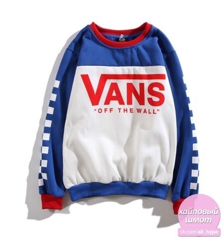 Свитшоты Vans -